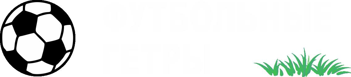 """ООО Фабрика """"Курганский текстиль"""""""